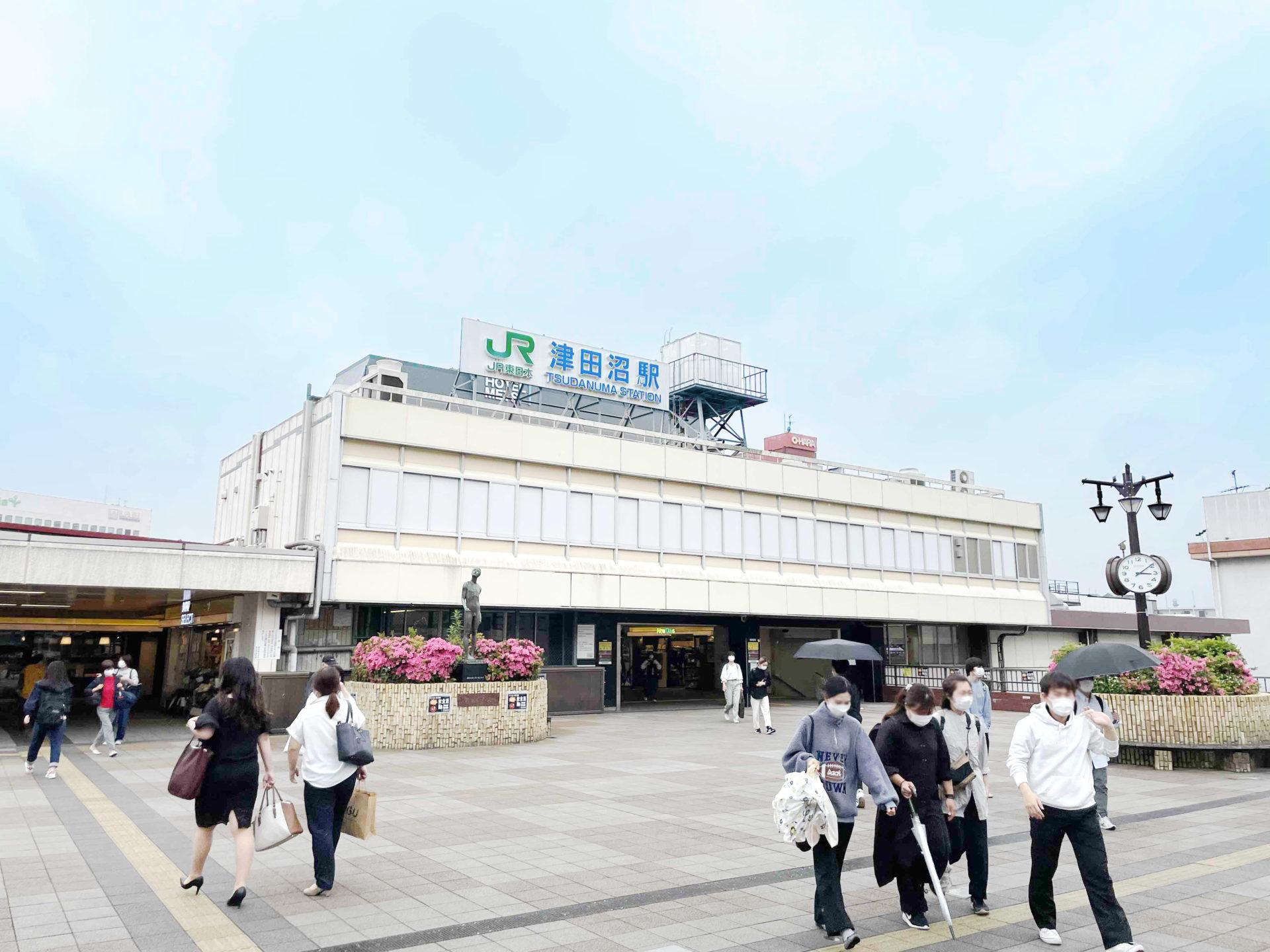セルフル津田沼店の最寄り駅