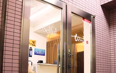 セルフル神田店の入り口